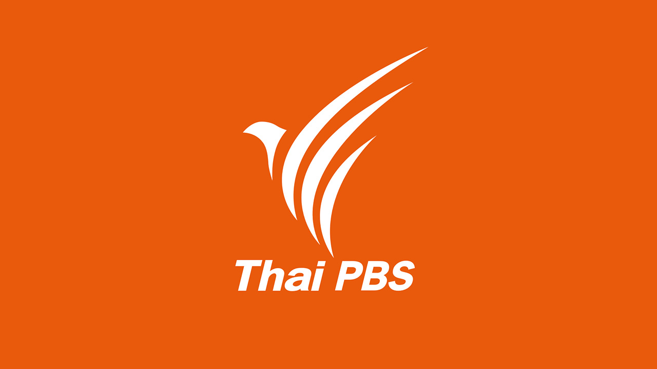 Thai PBS News