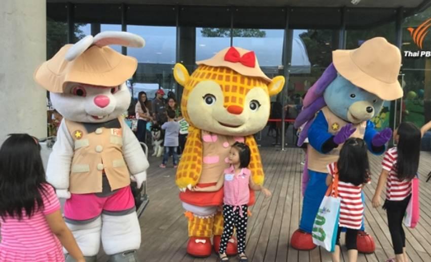 """วันเด็ก ThaiPBS กิจกรรม """"ด.เด็กคิดดี Thai PBS Kids Day 2016"""""""