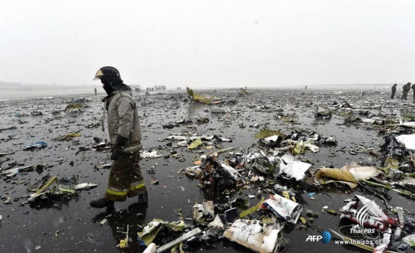 """เครื่องบินสายการบิน """"ฟลายดูไบ"""" ตกที่สนามบินรัสเซีย"""