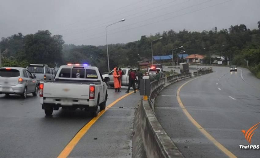 ฝนตกถนนลื่นทำรถหลุดโค้งกว่า 20 คันใน 2 วันที่ จ.แพร่