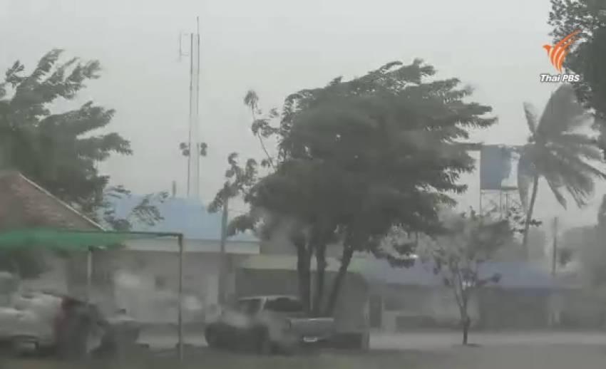 """ภาคใต้เตรียมรับมือพายุ """"ไคตั๊ก"""" 7 จังหวัด ฝนตกหนัก 22-24 ธ.ค.นี้"""