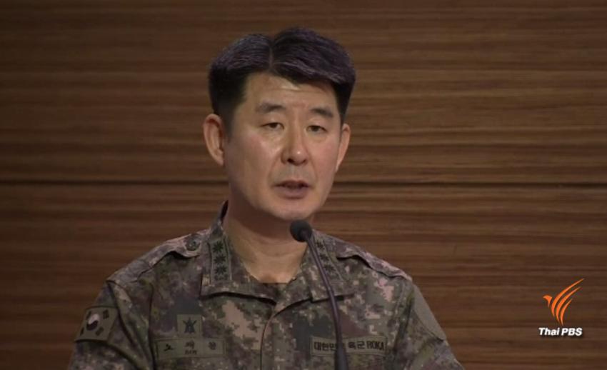 ทหารเกาหลีเหนือแปรพักตร์ลักลอบเข้าเกาหลีใต้
