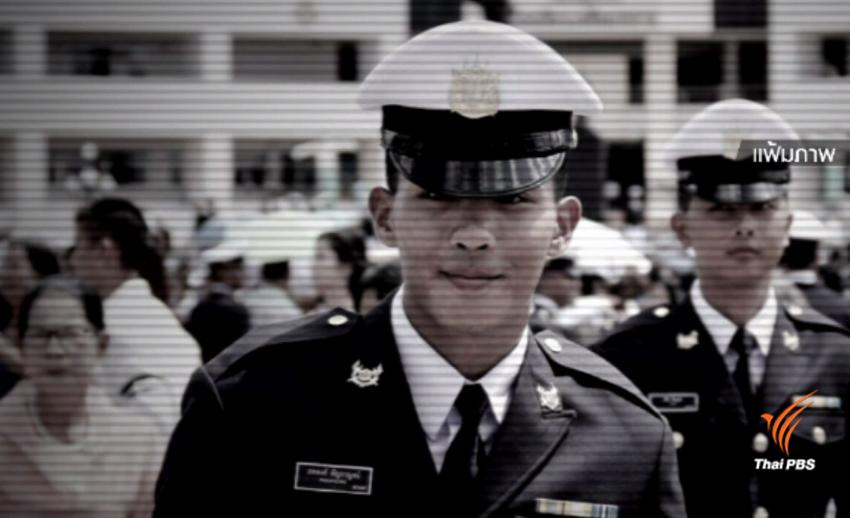 """ครอบครัวตัญกาญจน์งดแถลงข่าว หลังกองทัพแถลงปมผลสอบ """"เมย"""" เสียชีวิต"""