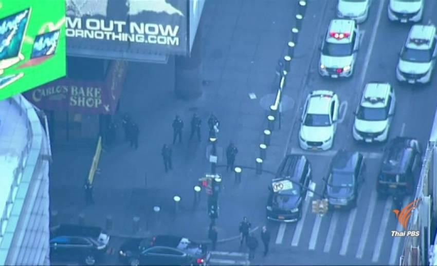 เกิดเหตุระเบิดในย่านแมนฮัตตัน นครนิวยอร์ก เจ็บ 4  คน จนท.คาดเป็นเหตุก่อการร้าย