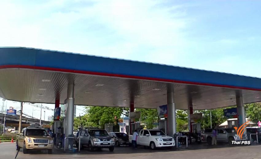 กรมธุรกิจพลังงานเสนอยกเลิกแก๊สโซฮอล์ 91