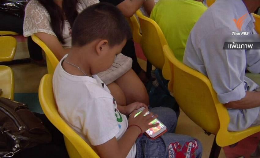 เด็กไทยป่วยสมาธิสั้นเพิ่ม ชี้ไม่รักษาเสี่ยงเกเร-ติดยาง่าย