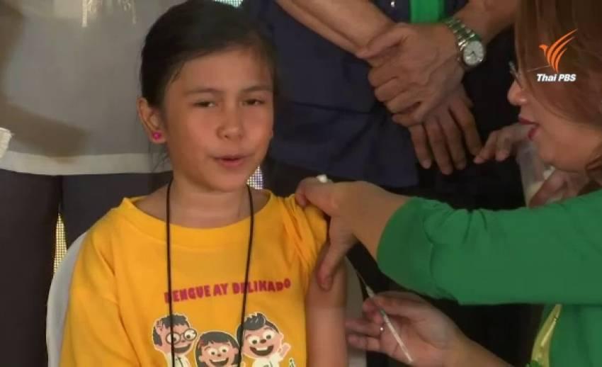 """ฟิลิปปินส์ระงับ """"วัคซีนไข้เลือดออก"""" หลังพบผลข้างเคียง"""