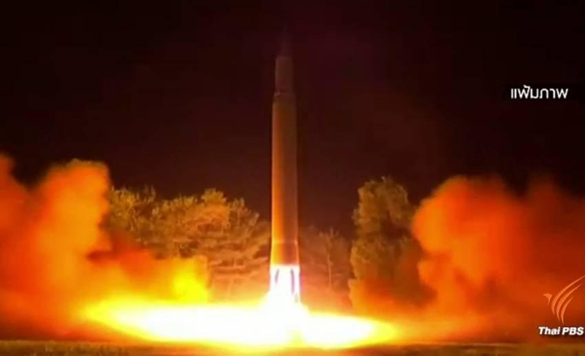 เกาหลีเหนือทดสอบขีปนาวุธครั้งใหม่หลังถูกขึ้นบัญชีดำ