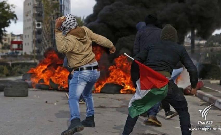 """ด่วน! ชาวปาเลสไตน์ ประท้วง """"ทรัมป์"""" รับรองเยรูซาเล็ม"""