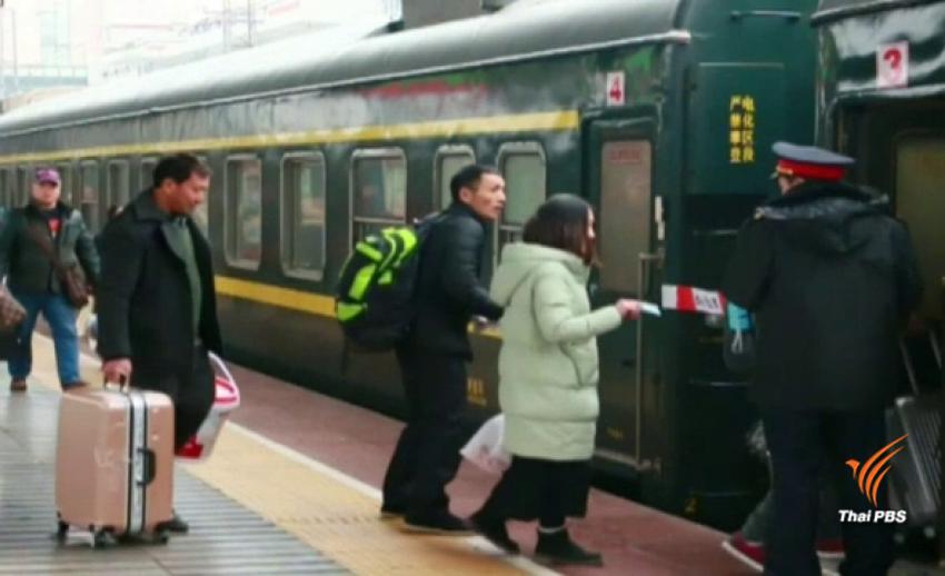 """""""รถไฟจีน"""" พร้อมบริการเทศกาลตรุษจีน สั่ง พนง.พร้อมลุยงาน 24 ชม."""