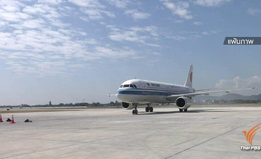 วิทยุการบินฯ จัดจราจรทางอากาศช่วงตรุษจีน-หนุนเที่ยวเมืองรอง