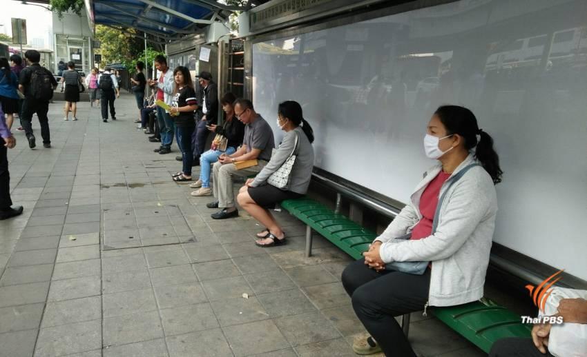 เตือนคนกรุง ฝุ่น PM 2.5 เกินมาตรฐาน นาน 5 วัน