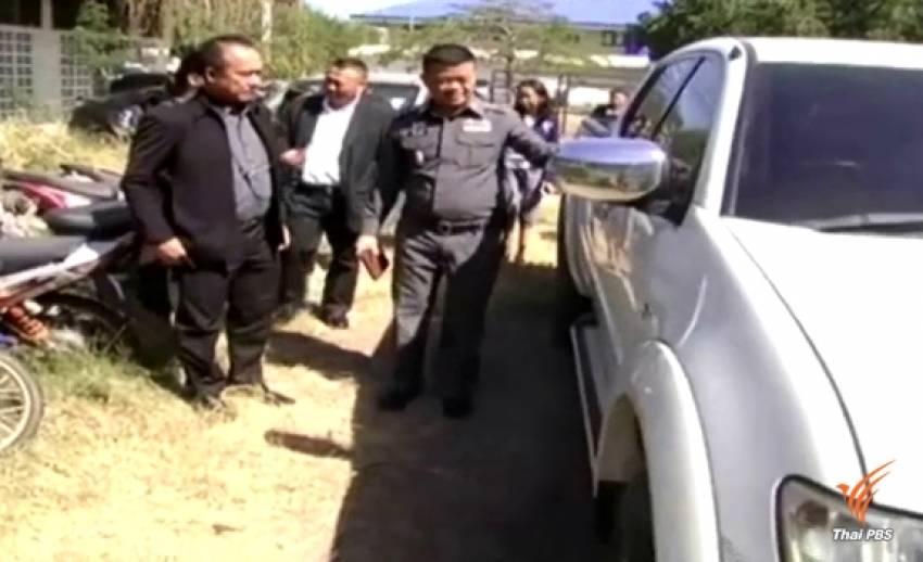 พบรถยนต์ผู้ต้องหายิงนักธุรกิจชาวอำเภอบัวใหญ่ - คาดยังกบดานในพื้นที่