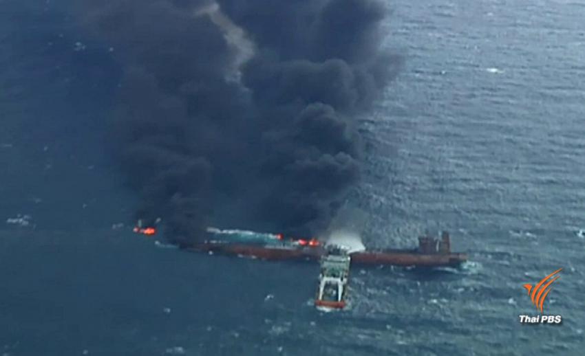 """""""คราบน้ำมัน""""เรืออิหร่านจม เริ่มกระทบสิ่งแวดล้อมทางทะเล"""