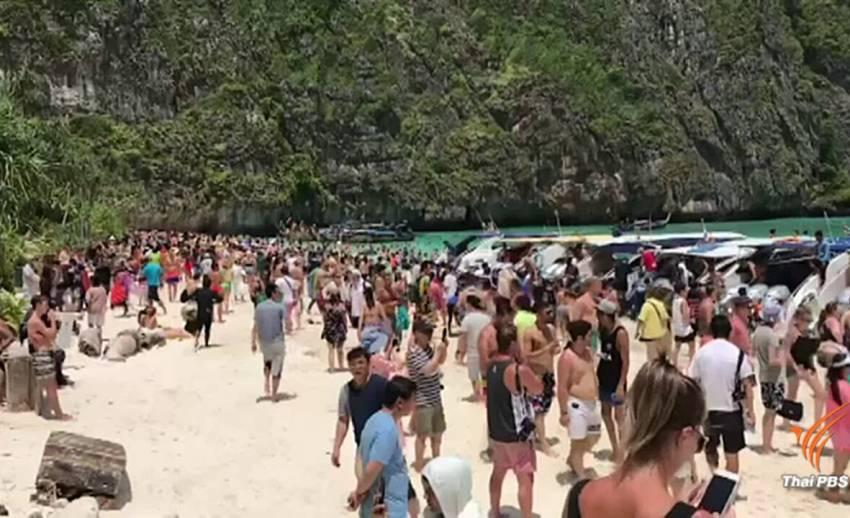 อบจ.พังงา เสนอควบคุมจำนวนนักท่องเที่ยวล้นเกาะ
