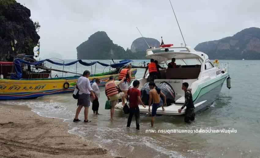 ย้อนรอยอุบัติเหตุเรือนักท่องเที่ยวชนกลางทะเล ปี 2560