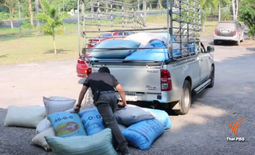 ตำรวจทางหลวงสกัดจับรถยนต์กระบะลักลอบขนยาไอซ์ 200 กิโลกรัม