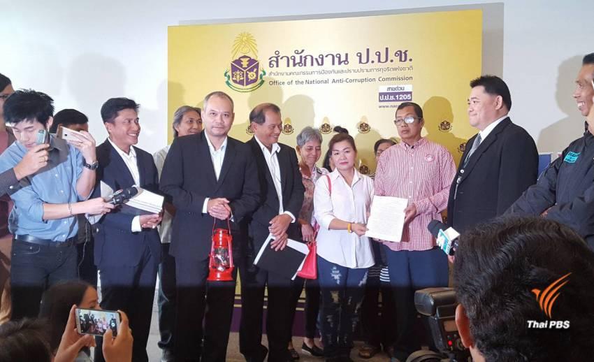 นปช.ยื่นหนังสือ ป.ป.ช.ทวงถามความคืบหน้าคดีสลายชุมนุมปี 2553