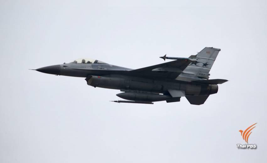 """ชมความพร้อม """"กองทัพ"""" บินโชว์ F-16 ต้อนรับวันเด็กแห่งชาติ"""