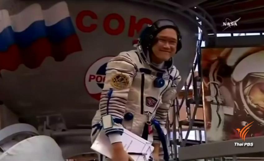 นักบินอวกาศญี่ปุ่นขอโทษกรณีให้ข่าวว่าสูงขึ้น 9 ซม.