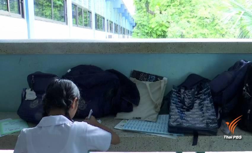 """ผลสำรวจ """"เด็กไทย"""" ภาระมาก-ใช้ความรู้ในห้องเรียนได้น้อย"""