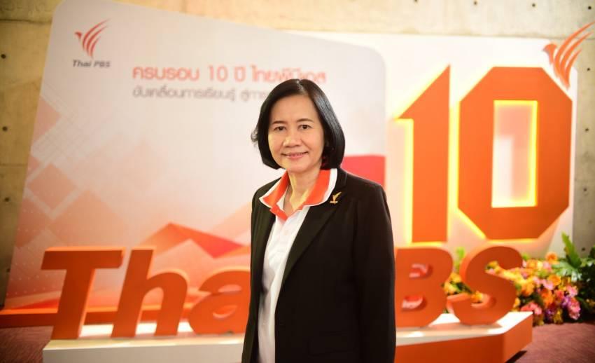 เปิดนโยบาย Thai PBS ขึ้นปีที่ 11 ปรับงานให้กระชับ รับยุคดิจิทัล
