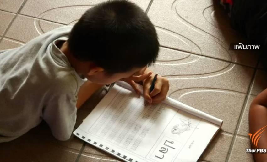 """เด็กไทยป่วย """"สมาธิสั้น"""" กว่าล้านคน"""