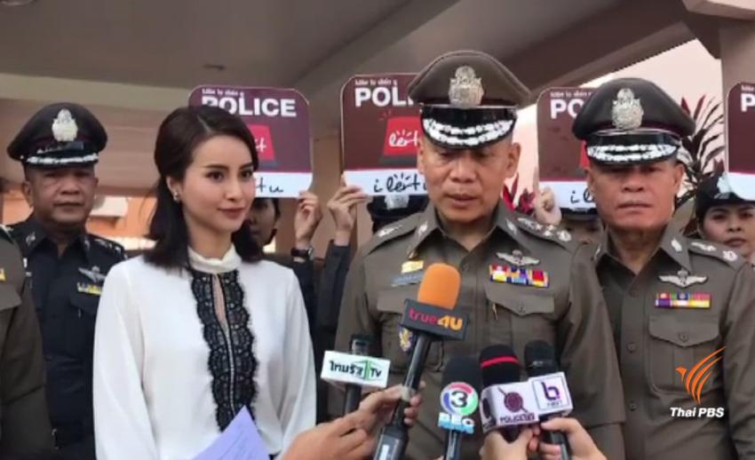 ตำรวจเผยจับกรณียิงปืนขึ้นฟ้าช่วงปีใหม่ 12 คดี-ประชาชนพอใจโครงการฝากบ้าน