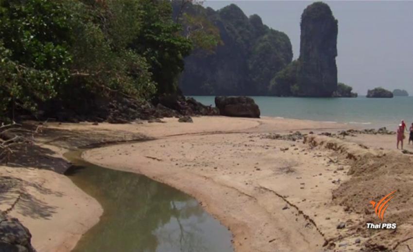 """เรียกร้องรัฐเร่งแก้น้ำเสียไหลลง """"อ่าวนาง"""" กระทบท่องเที่ยว"""