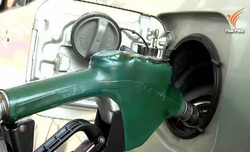 ปตท.-บางจาก ปรับลดราคาน้ำมันทุกชนิด 40 สต./ลิตร ยกเว้น E85 ลง 20 สต. พรุ่งนี้