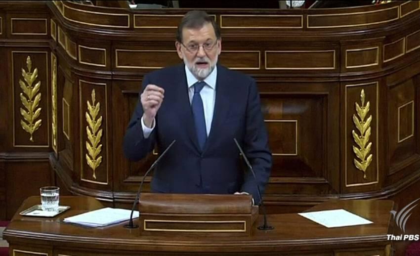 นายกฯ สเปนยื่นเส้นตายกาตาลุนญาประกาศเอกราช