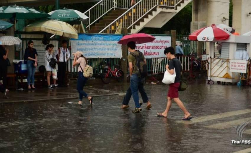 """กรมอุตุฯ เผย """"ขนุน"""" อ่อนกำลังเป็นพายุโซนร้อน แต่ไทยยังมีฝนตกหนักบางพื้นที่"""