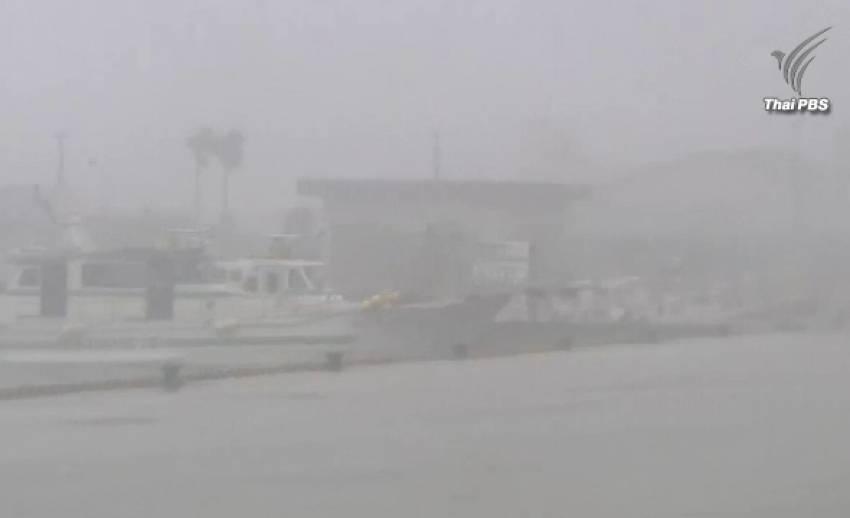 """พายุไต้ฝุ่น """"ตาลิม"""" ถล่มตอนใต้ของญี่ปุ่น -อพยพประชาชน 2.3 แสนคน"""