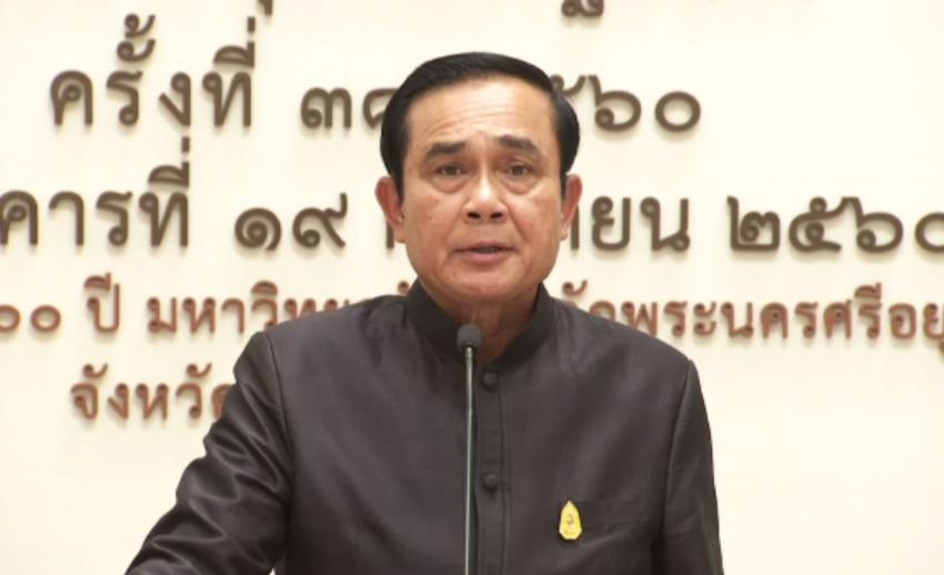 นายกฯ ปัดดีลการเมืองชาติไทยพัฒนา