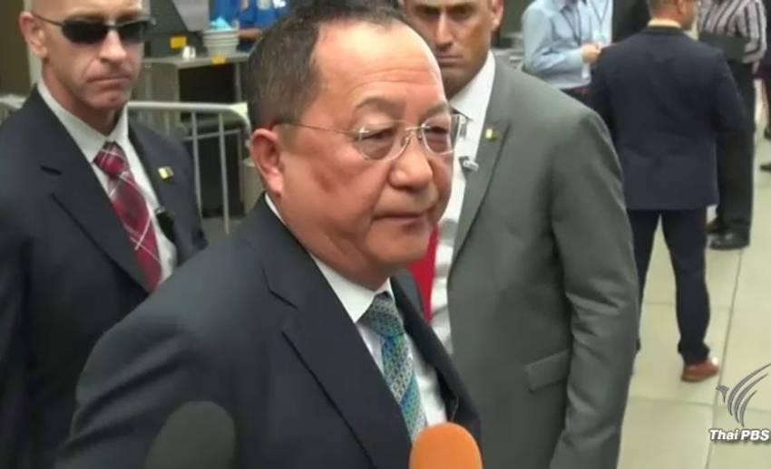 รมต.ต่างประเทศเกาหลีเหนือโต้เดือดถ้อยแถลงผู้นำสหรัฐฯ