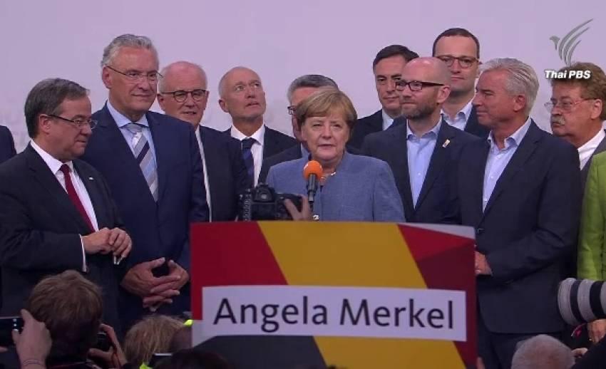"""""""อังเกลา แมร์เคล"""" ได้รับเลือกเป็นนายกฯเยอรมนีสมัย 4"""