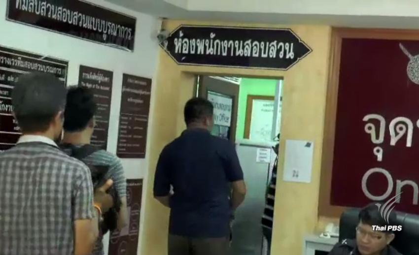 คนขับรถส่งสัตว์เลี้ยงเข้าให้ปากคำกับตำรวจคดีวางยาสุนัขหวังเอาเงินประกัน