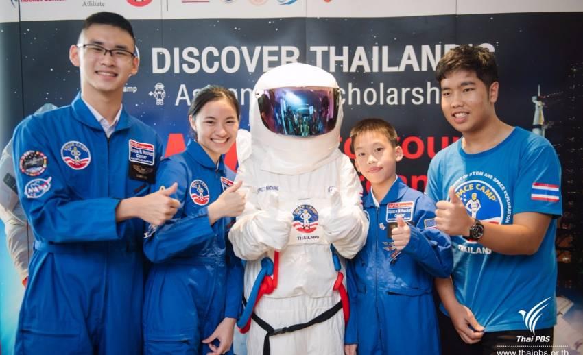 """เปิดประสบการณ์เด็กไทยเข้าร่วมสเปซ แคมป์ """"สจล.-สหรัฐฯ"""" แจกทุนปี 2 รับสมัครถึง 14 ต.ค."""