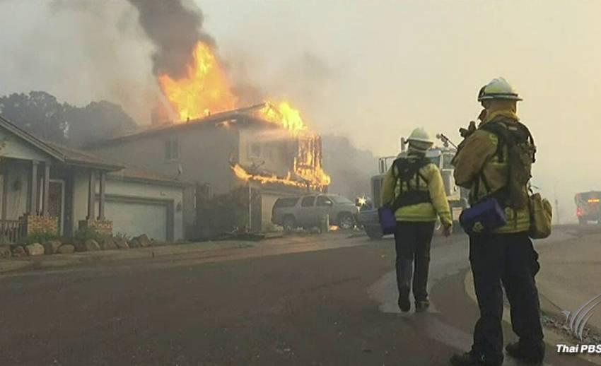 วิกฤตไฟป่าในแคลิฟอร์เนีย เผาทำลายอาคาร-บ้าน 1,500 หลัง