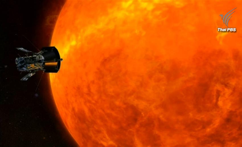 """นาซาเตรียมส่งยาน """"พาร์คเกอร์ โซลาร์ โพรบ"""" สู่ห้วงอวกาศสำรวจดวงอาทิตย์"""