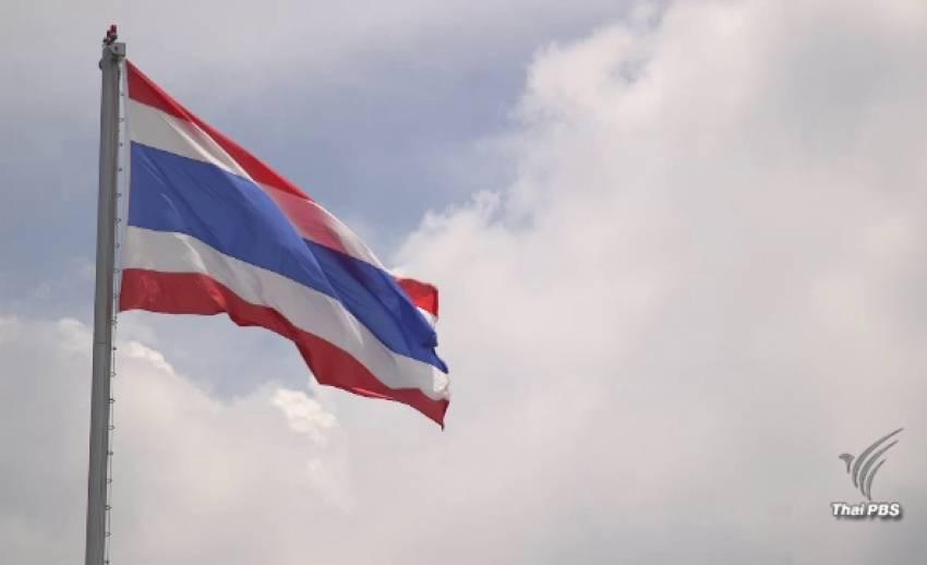 เปิดประวัติ 100 ปีรัชกาลที่ 6 พระราชทานธงชาติไทย