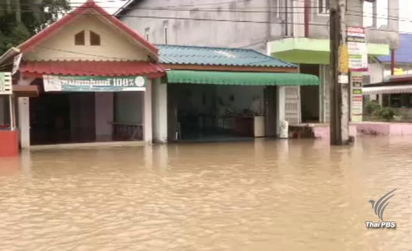 ชาวอำเภอเมืองสตูล เจอน้ำท่วมรอบ 2 บ้านเรือนเสียหายซ้ำ