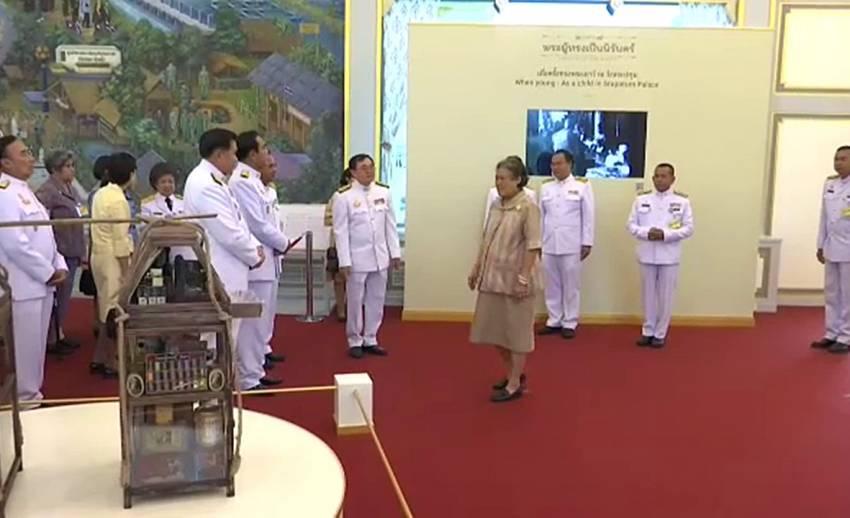 สมเด็จพระเทพรัตนราชสุดาฯ เสด็จฯเปิดงานนิทรรศการพระเมรุมาศรัชกาลที่ 9