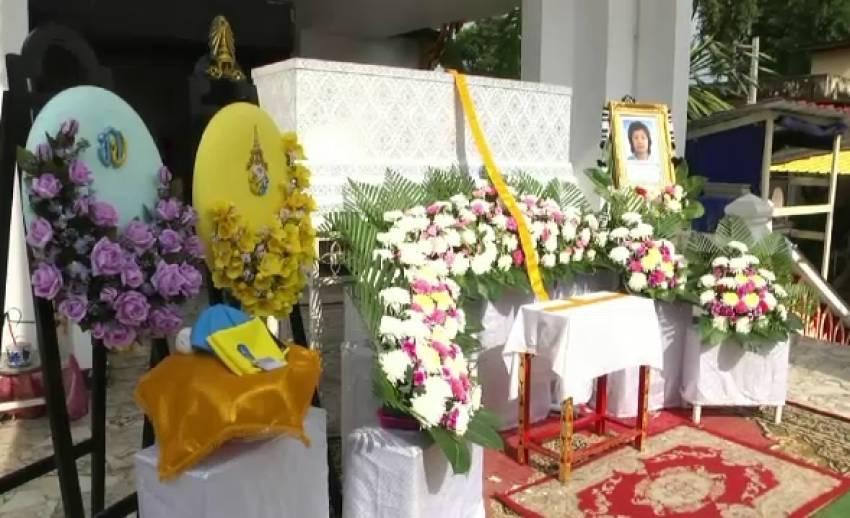 สมเด็จพระเจ้าอยู่หัว โปรดเกล้าฯ พระราชทานเพลิงศพจิตอาสาเป็นกรณีพิเศษ