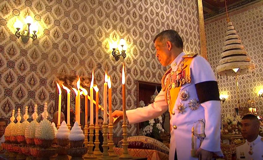 สมเด็จพระเจ้าอยู่หัว ทรงบำเพ็ญพระราชกุศลพระบรมอัฐิ ในหลวง รัชกาลที่ 9