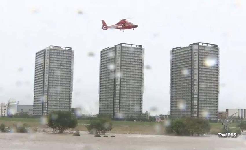 ไต้ฝุ่นแลงอ่อนกำลังลงแล้ว หลังถล่มญี่ปุ่นเสียชีวิต 3 คน