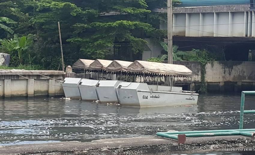 ทร.ติดตั้งเรือผลักดันน้ำช่วยระบายน้ำใน กทม.