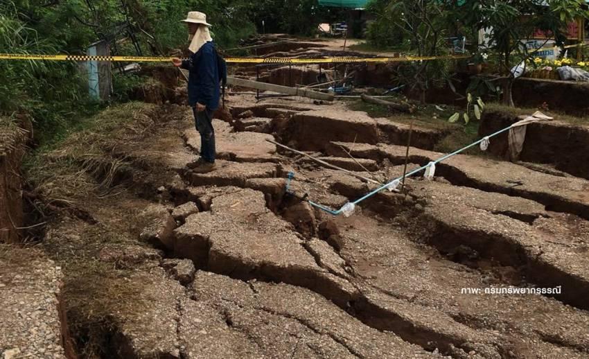 เตือนหมู่บ้านห้วยคิง จ.ลำปาง ยังไม่ปลอดภัย - ดินยังเคลื่อนตัว