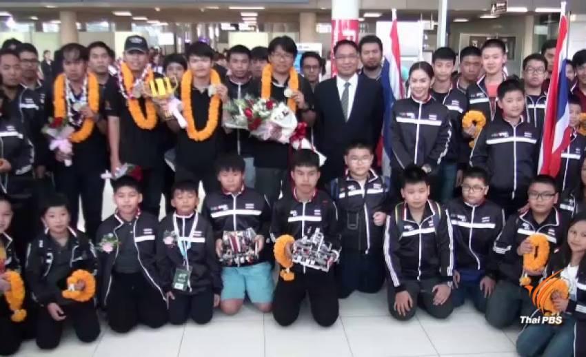 เยาวชนไทยคว้า 8 รางวัลแข่งขันโอลิมปิกหุ่นยนต์โลก