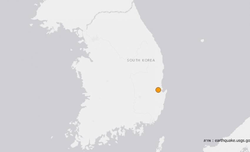 ระทึก! เกาหลีใต้แผ่นดินไหว 5.4 สะเทือนถึงกรุงโซล